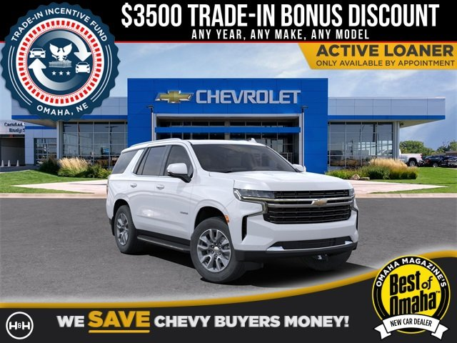 Chevy Truck Car Suv Specials Deals For Sale Omaha Ne